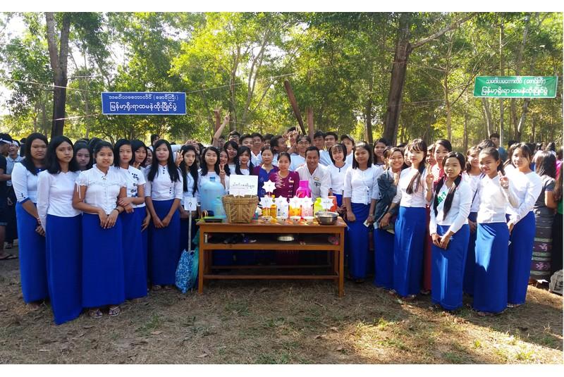 သမဝါယမကောလိပ်(ဖောင်ကြီး) မြန်မာ့ရိုးရာထမနဲထိုးပြိုင်ပွဲကျင်းပ